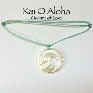 Carved Wave Necklace